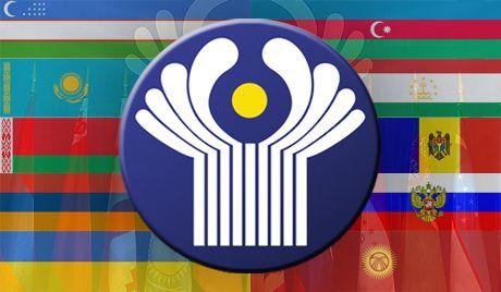 Україна має намір вийти з непотрібних угод в рамках СНД  представник МЗС - Дзеркало Тижня