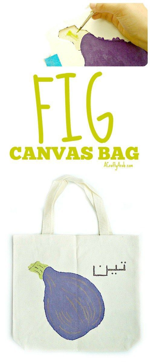 A Crafty Arab: Fig Canvas Bag {Tutorial}. Today on our 9th day of Ramadan crafts, we talked about figs, which are called tin in Arabic.   Figs were found in Palestine dating back to 9400–9200 BC. The nine figs that were discovered lacked embryonic seeds.