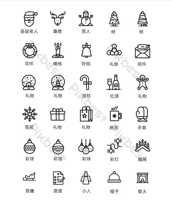 Over 1 Million Creative Templates By Icon Design Christmas