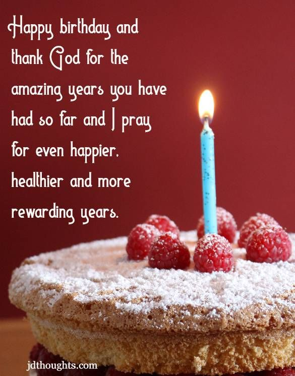 Happy Birthday 500 Quotes Messages And Wishes Happy Birthday Girlfriend Birthday Wishes For Myself Spiritual Birthday Wishes