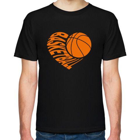 Футболка Баскетбол в серце - Спортивные подарки