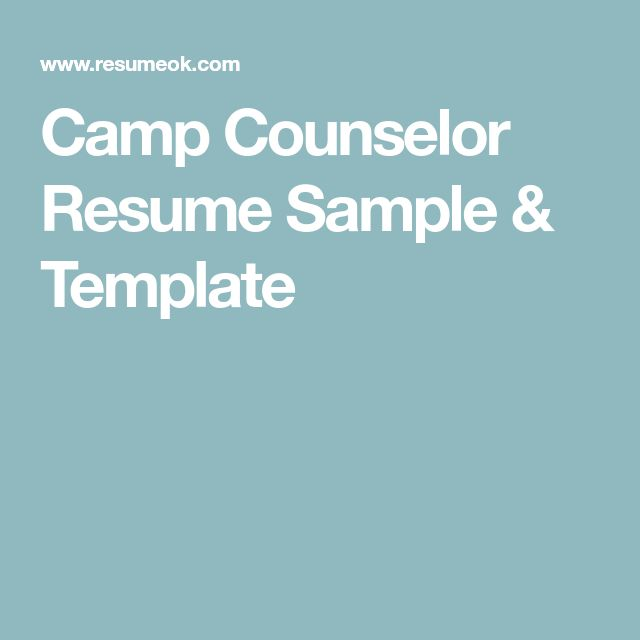 Camp Counselor Resume Sample & Template