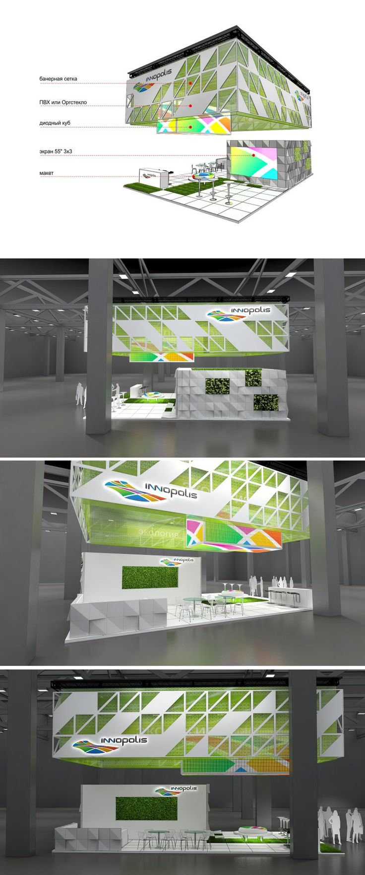 Exhibition Stand Builders Poland : Best exhibition stand builders ideas on pinterest