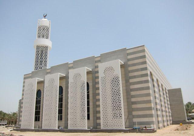 Confashions from Kuwait: Modern Mosque in Kuwait