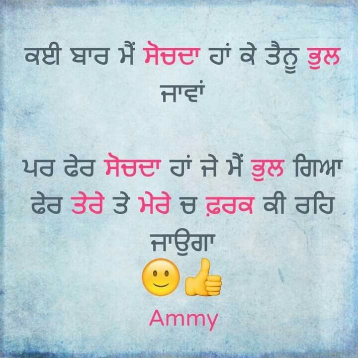 521 Best Punjabi Quotes Images On Pinterest