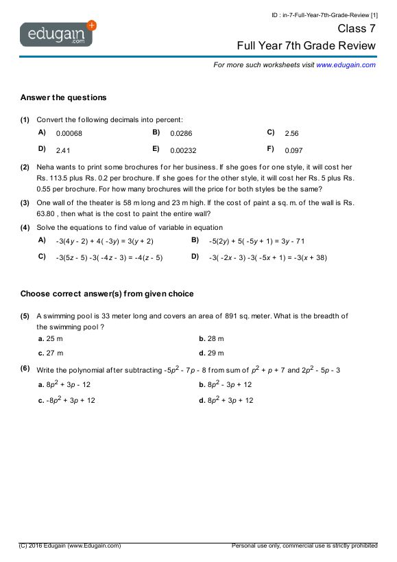 7th Grade Math Worksheet Africa Math Worksheet Math Worksheets 7th Grade Math Worksheets