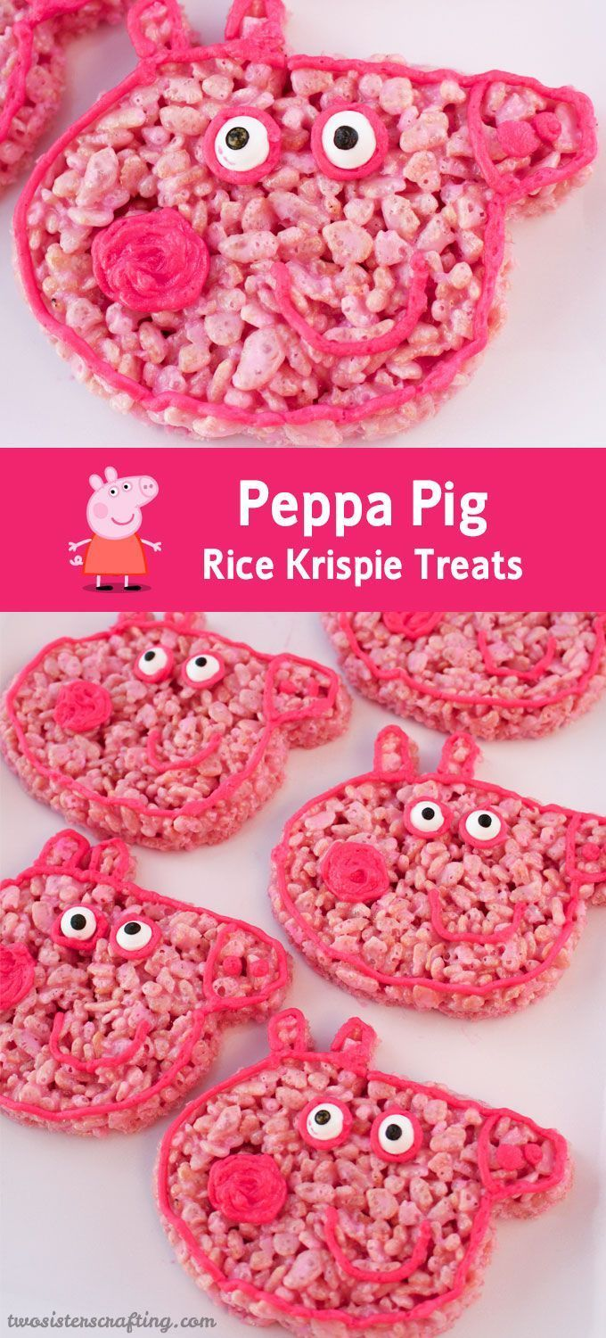 Peppa Pig Rice Krispie Treats - We used a Peppa Pig Cookie Cutter to make these adorable and yummy Rice Krispie Treats for a Peppa Pig Birthday Party. It is a colorful and festive party dessert that everyone will love.  Follow us for more fun Peppa Pig Party Ideas.