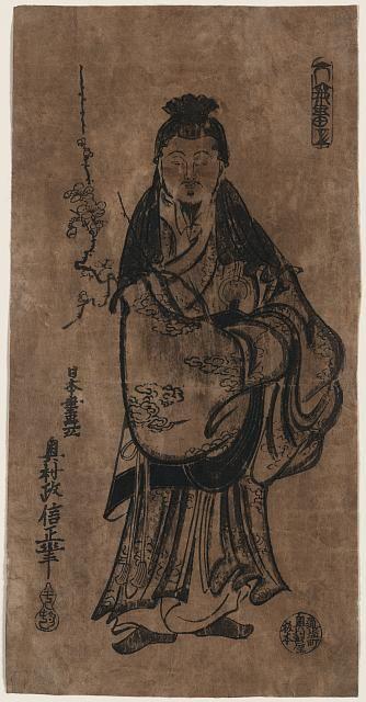 Sugawara mitizane zō      Digital ID: (digital file from original print) jpd 01766 http://hdl.loc.gov/loc.pnp/jpd.01766     Reproduction Number: LC-DIG-jpd-01766 (digital file from original print) LC-USZC4-8529 (color film copy transparency)     Repository: Library of Congress Prints and Photographs Division Washington, D.C. 20540 USA