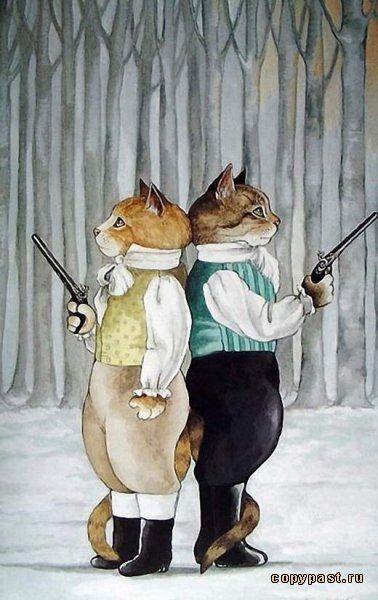 Кошачье царство Susan Herbert