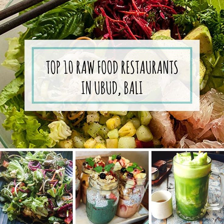 Ubud is a raw food mecca with at least a dozen raw food cafes and restaurants with a partly raw food menu or a fully raw food selection. Ubud is literally PACKED with restaurants that serve some excellent raw food as well as vegan and vegetarian options. So, how can you not try a bit