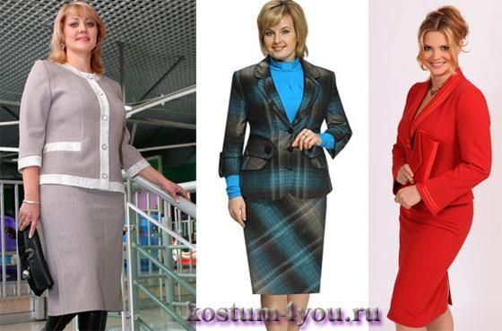 Деловые костюмы для женщины с большой грудью