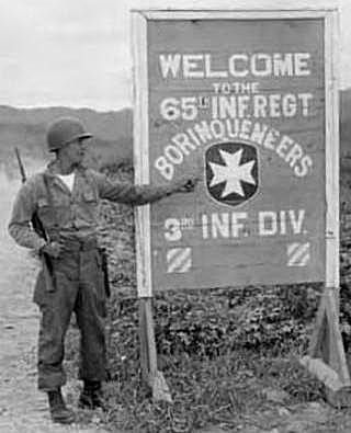 Military History Online - The Borinqueneers: 65th Infantry Regiment
