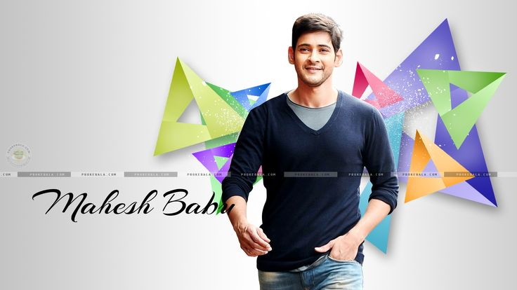 Mahesh babu photos,Mahesh babu,Mahesh babu hero,Mahesh babu stills 1920×1080 Mahesh Wallpapers (53 Wallpapers) | Adorable Wallpapers