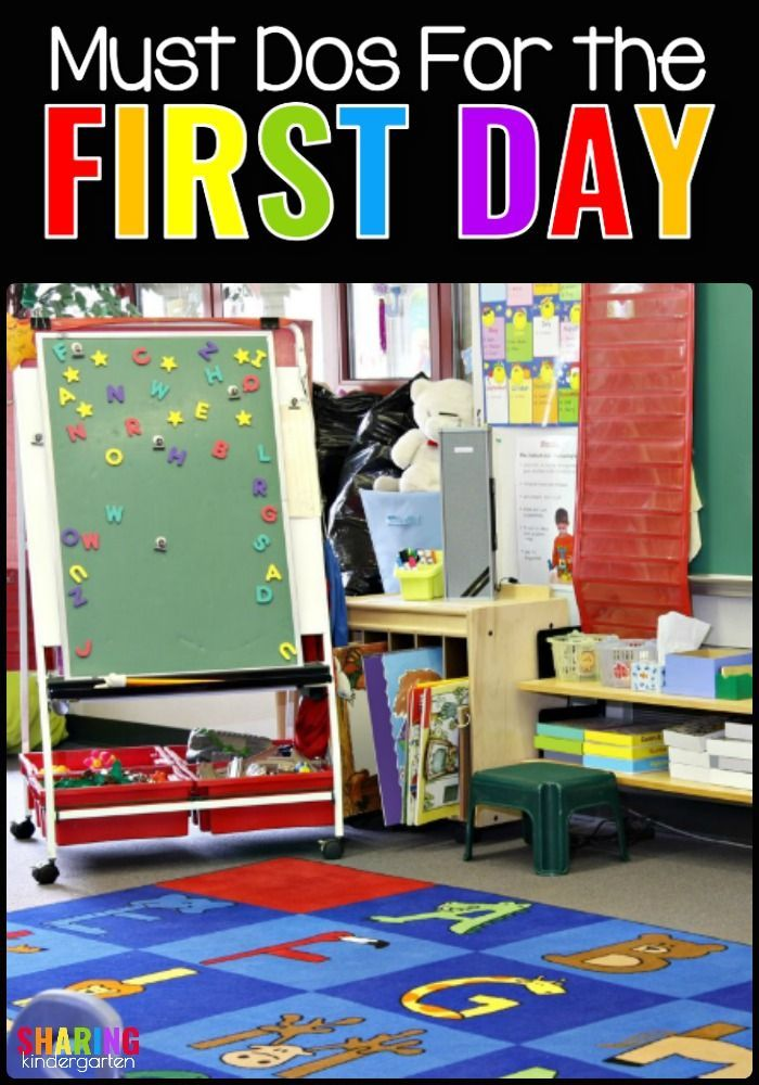 Must Dos for the First Day of School in Kindergarten