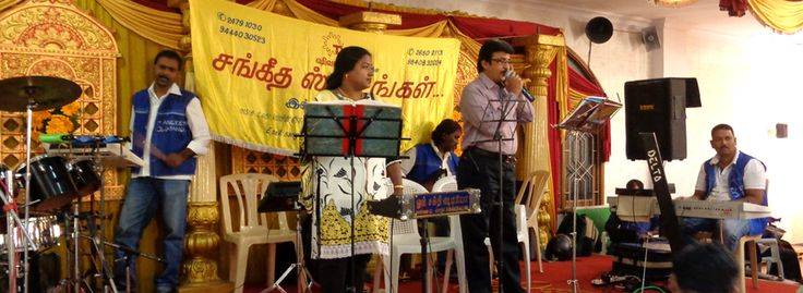 www.sangeethaswarangal.com - Best Orchestra in Chennai. We can also do Mimicri shows and also doll shows.Orchestra performs wedding reception orchestra, marriange reception orchestra,etc..