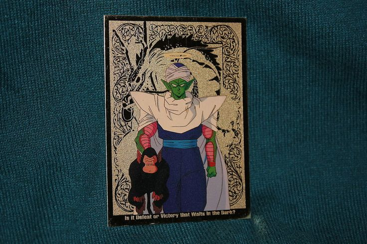Dragon ball z gold foil chase trading card g7 1998