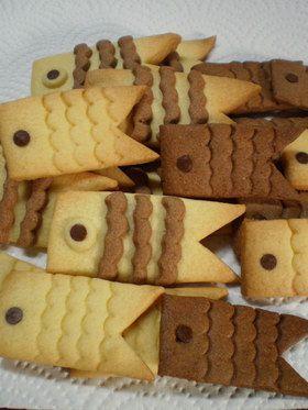 Alternative to Goldfish Crackers or healthy Wheat cracker- こどもの日★鯉のぼりクッキー端午の節句