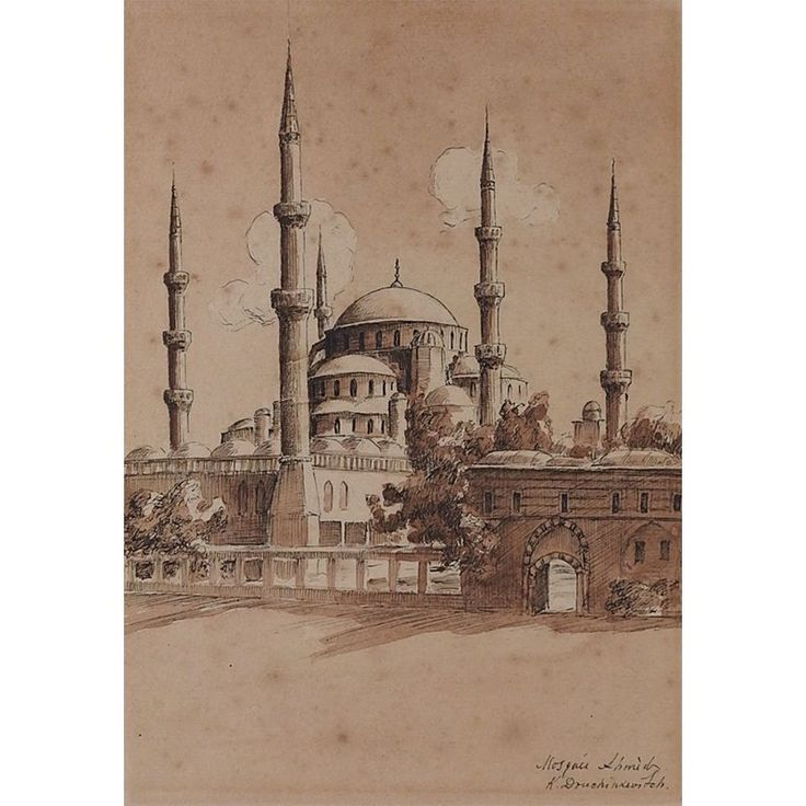 The Blue Mosque, Istanbul Watercolor Painting