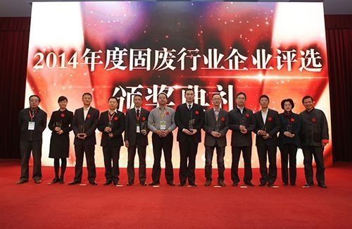 Veolia China named one of the 10 most influential companies in solid waste industry