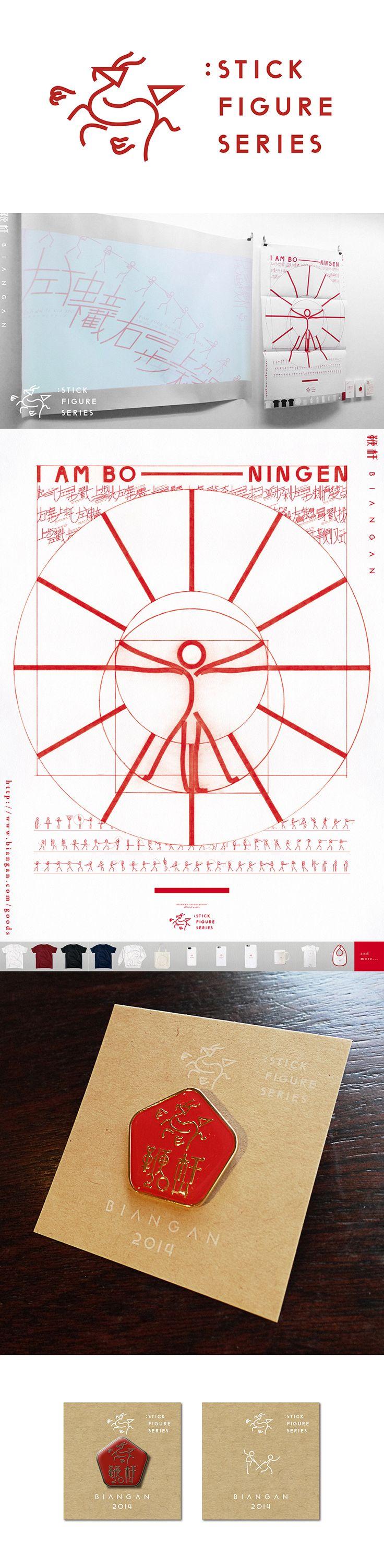 shun_yonemura bianganSFS logo&poster&pins