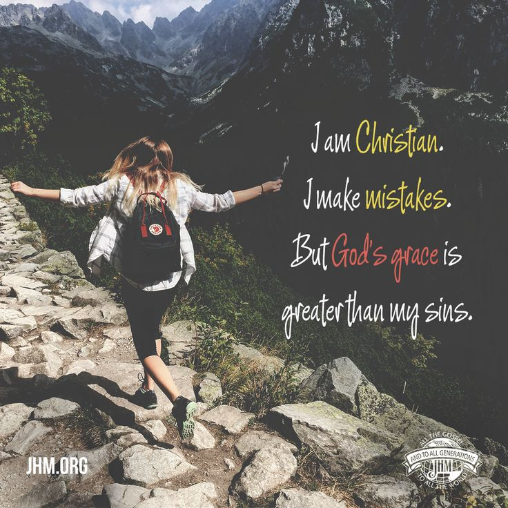 I may not be perfect, but God's grace has the power to turn my weaknesses into strengths!   #God #Grace #Faith #Believe #Strength #Jesus
