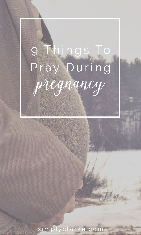 As soon as I found out I was pregnant the first time, worry flooded in like crazy. Had I already eaten the wrong things? Taken the wrong medicine? My mind constantly worried. Pregnancy can be one of the best times in your life, but also some of the hardest. You may haveyour most worry ever …
