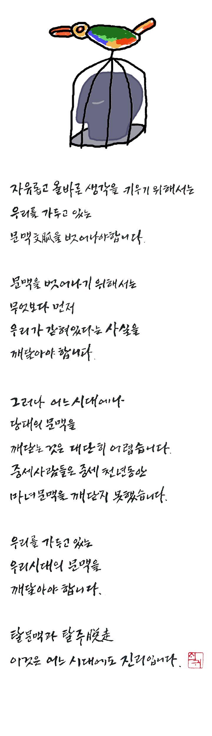 22.초상화-그리기_02_서화.jpg