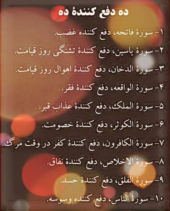 Pin By Shaboo On متن فارسی Matin Farsi Live Lokai Bracelet Lokai Bracelet Lokai