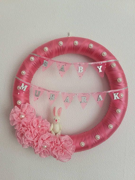 Check out this item in my Etsy shop https://www.etsy.com/listing/559087881/baby-mubarak-girl-wreathbaby