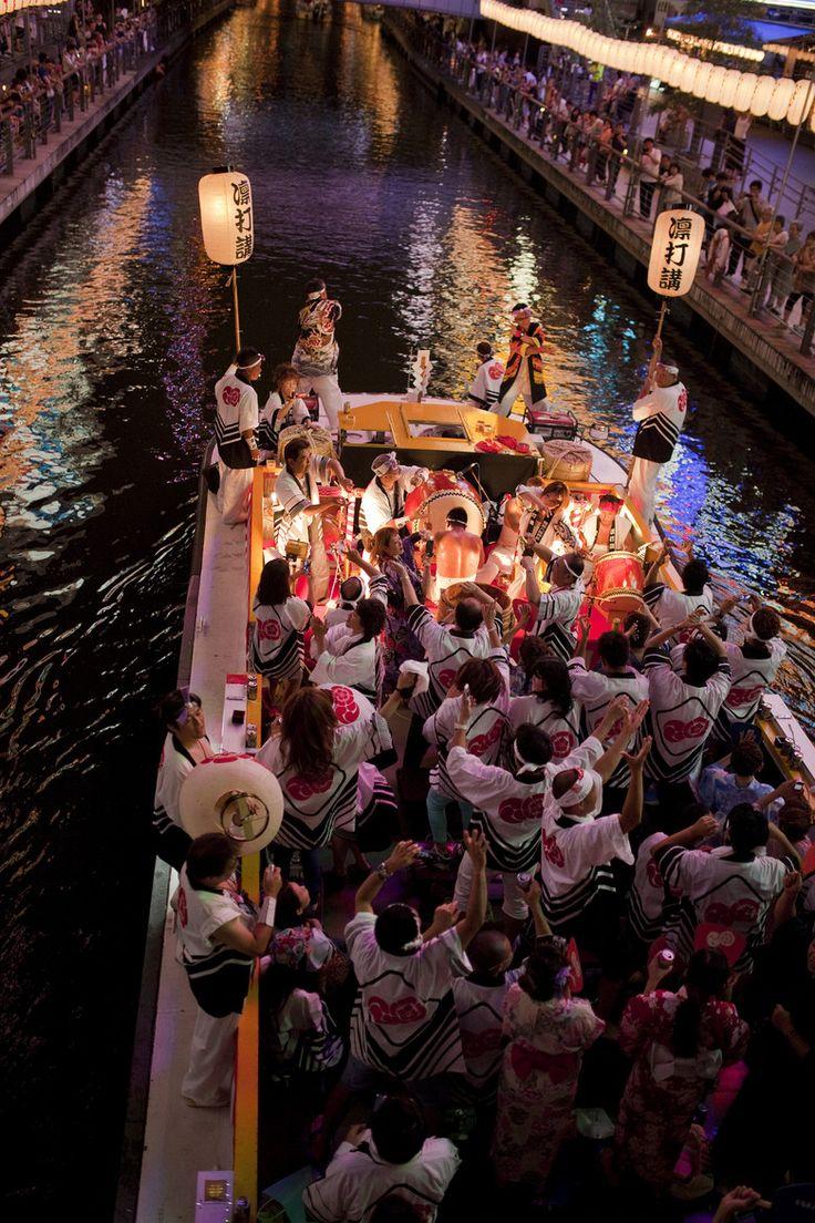 River Festival, Osaka, Japan