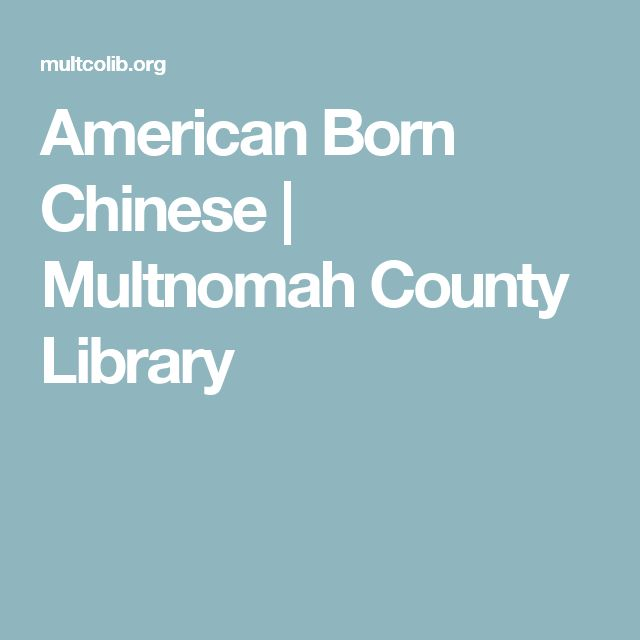 American Born Chinese | Multnomah County Library