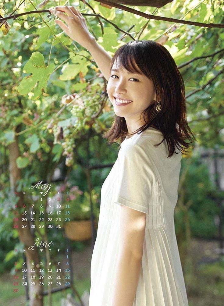Yui Aragaki 新垣結衣 | 新垣 結衣, 結衣, 新垣