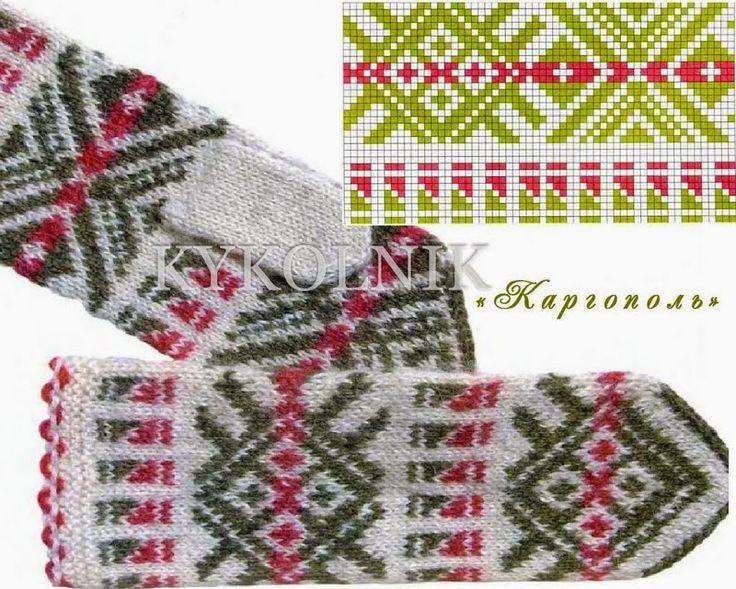 рукавички