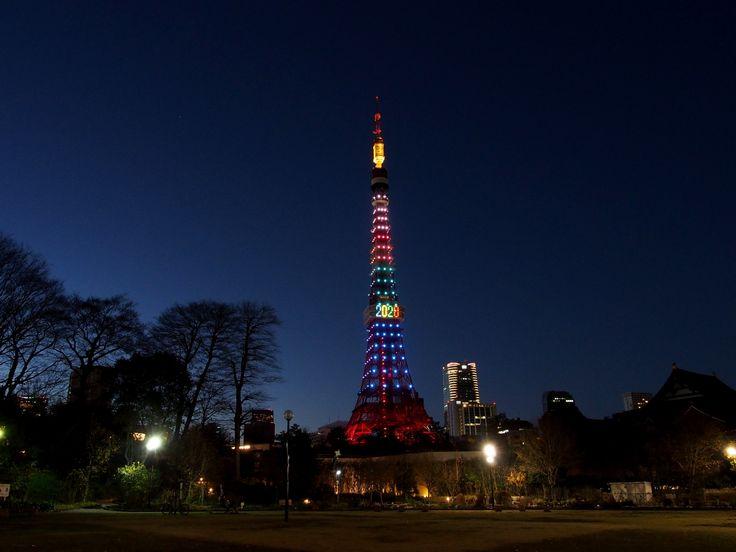 東京タワー / Tokyo Tower,Tokyo,Japan
