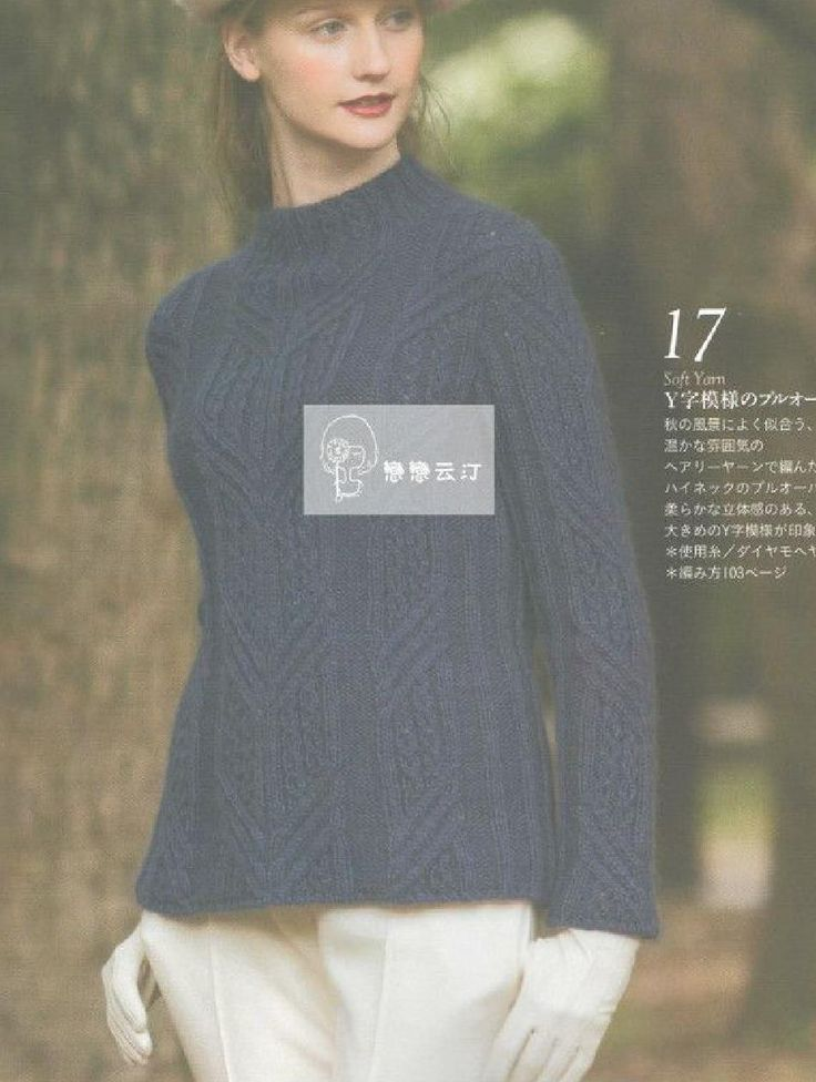 #ClippedOnIssuu from Knitting and crochet