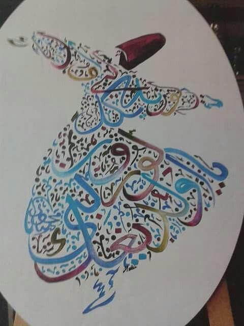 Dervish. Acrylic paint By Mai Hatti