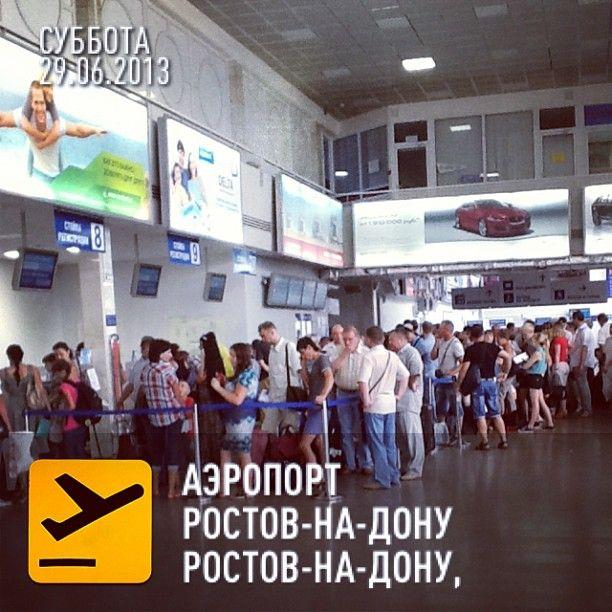 Международный аэропорт Ростов-на-Дону / Rostov-on-Don International Airport (ROV) (Ростов-на-Дону, Ростовская обл.)