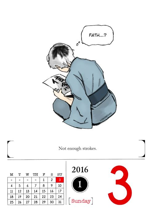 January 3, 2016  Don't worry, Shirazu! I'm sure you definitely got your point across. (´・ω・`)  Shirazu was missing one stroke for the word 'Faith' (信念).
