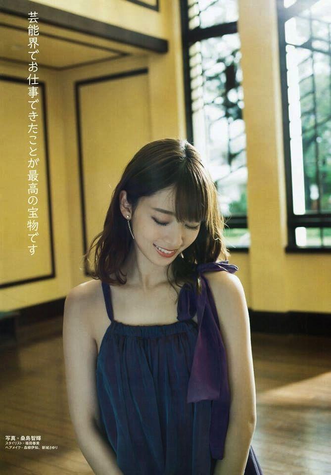 neverendworld: Hashimoto Nanami - FLASH Special... | 日々是遊楽也