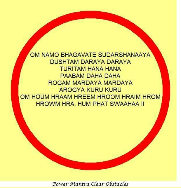 Protection Mantra ... Chant 16# x 21 days ...from Siddar Meenakshi Sundaram Swamigal
