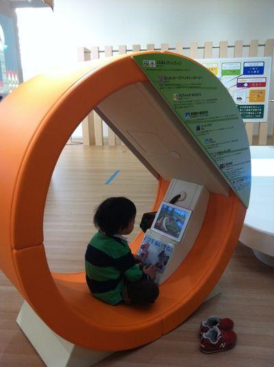 3歳児とゆく、コミュニケーションスペース「ドットDNP」の画像:西欧かぶれのエンタメ日記 ~ときどき子連れ~