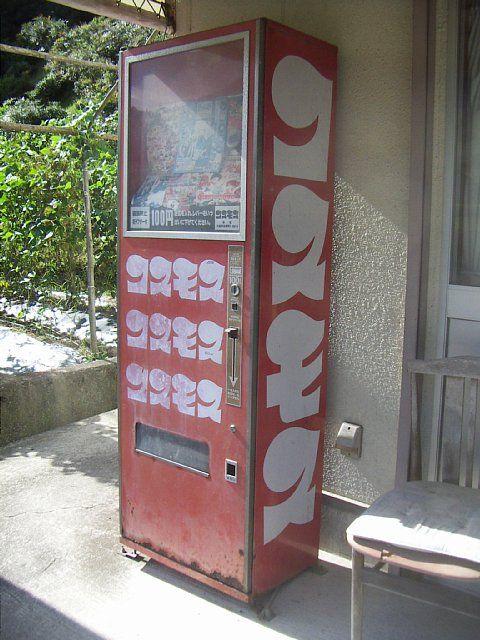 【ガレージキット】昭和の自販機