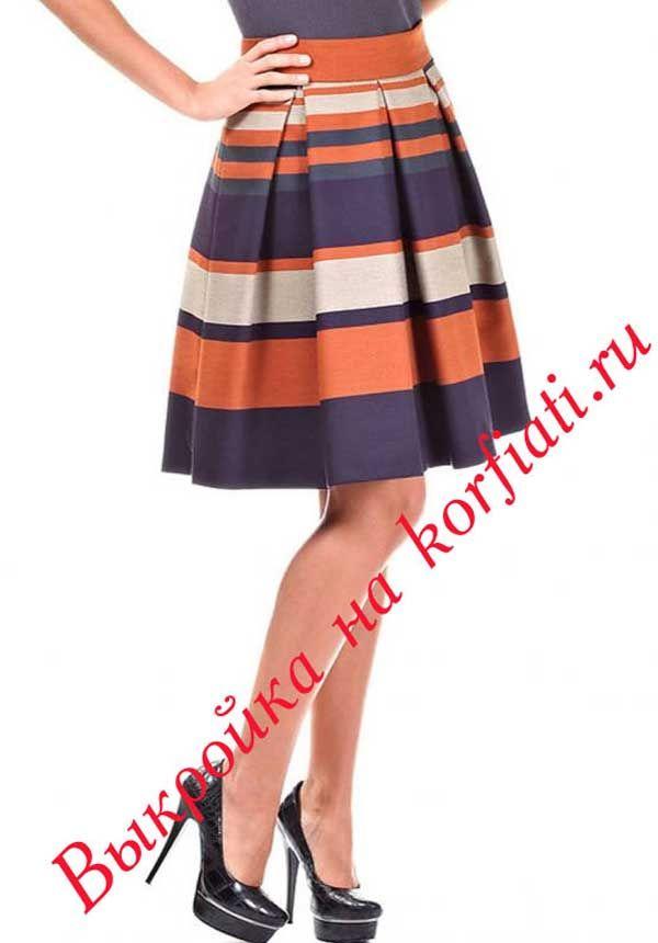 Цветная юбка в складку