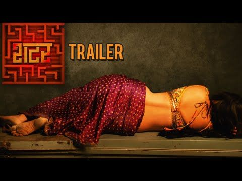 Download Shutter Marathi Movie 2015 Full HD | Sachin Khedekar, Sonalee Kulkarni, Amey Wagh | Download New Movies 2015