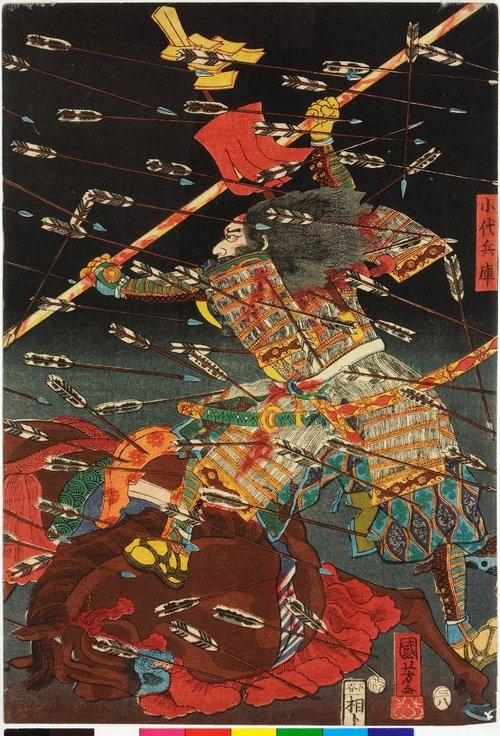 Last stand of the Kusunoki at Shijo-Nawate (one panel of six). Utagawa Kuniyoshi, 1857.(via British Museum)