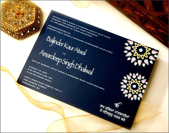Indian wedding invite
