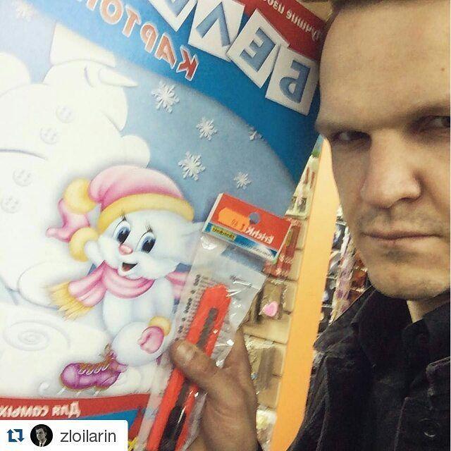#Repost @zloilarin with @repostapp  Скоро кое что действительно творческое. Закупался в детском отделе. #larin #дмитрий #ларин #dmitriy more celebrities on http://starspages.ru