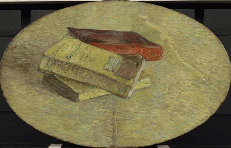 Винсент Ван Гог. Натюрморт с тремя книгами