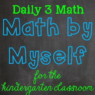 Daily 3 Math - Math by Myself - for the Kindergarten Classroom