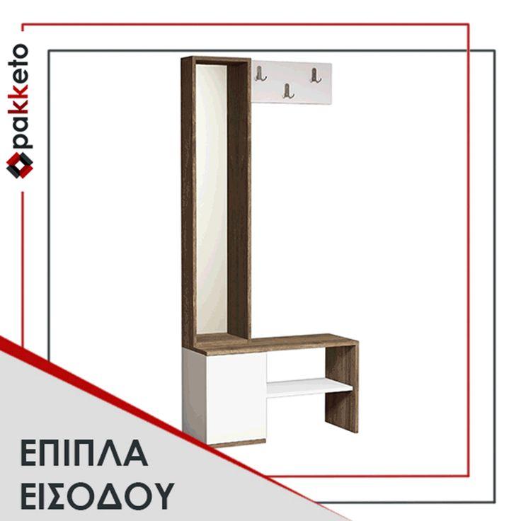 Απίθανα σχέδια σε έπιπλα εισόδου για το σπίτι και έπιπλα reception για τον σύγχρονο επαγγελματικό χώρο! Άριστη ποιότητα, χαμηλές τιμές, όλα ετοιμοπαράδοτα! Δείτε τα σχέδια εδώ https://www.pakketo.com/epipla-esoterikou-xoroy/epipla-eisodoy